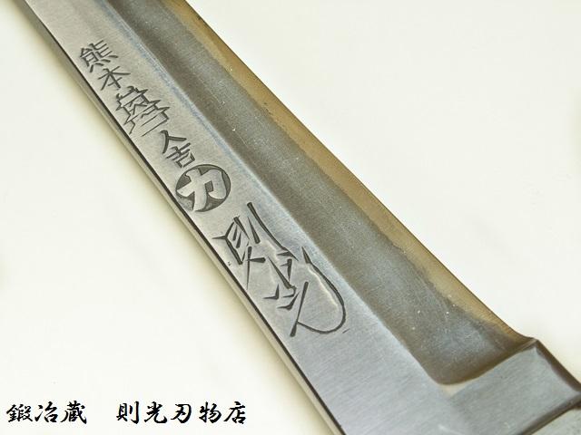 狩猟用剣鉈(パイプ柄)