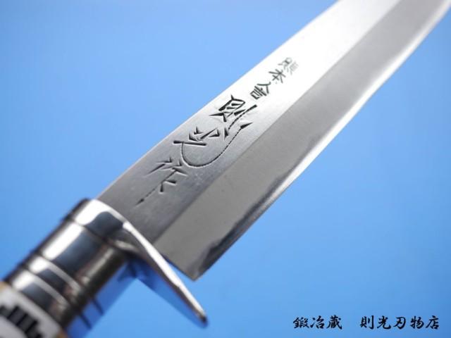 狩猟用剣鉈