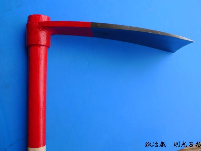 土農具(山鍬)