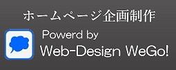 Web-Design WeGo!