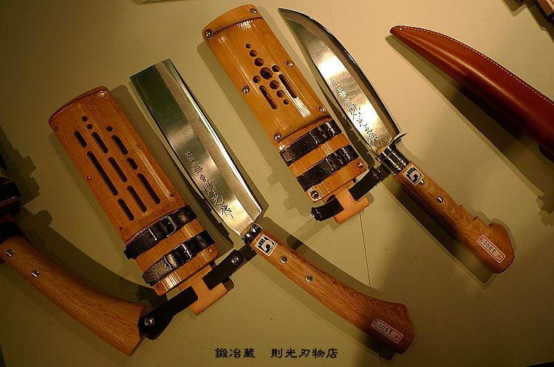 山林刃物(腰鉈)