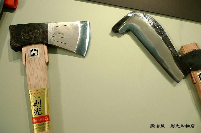 山林刃物(斧と土佐鉈)