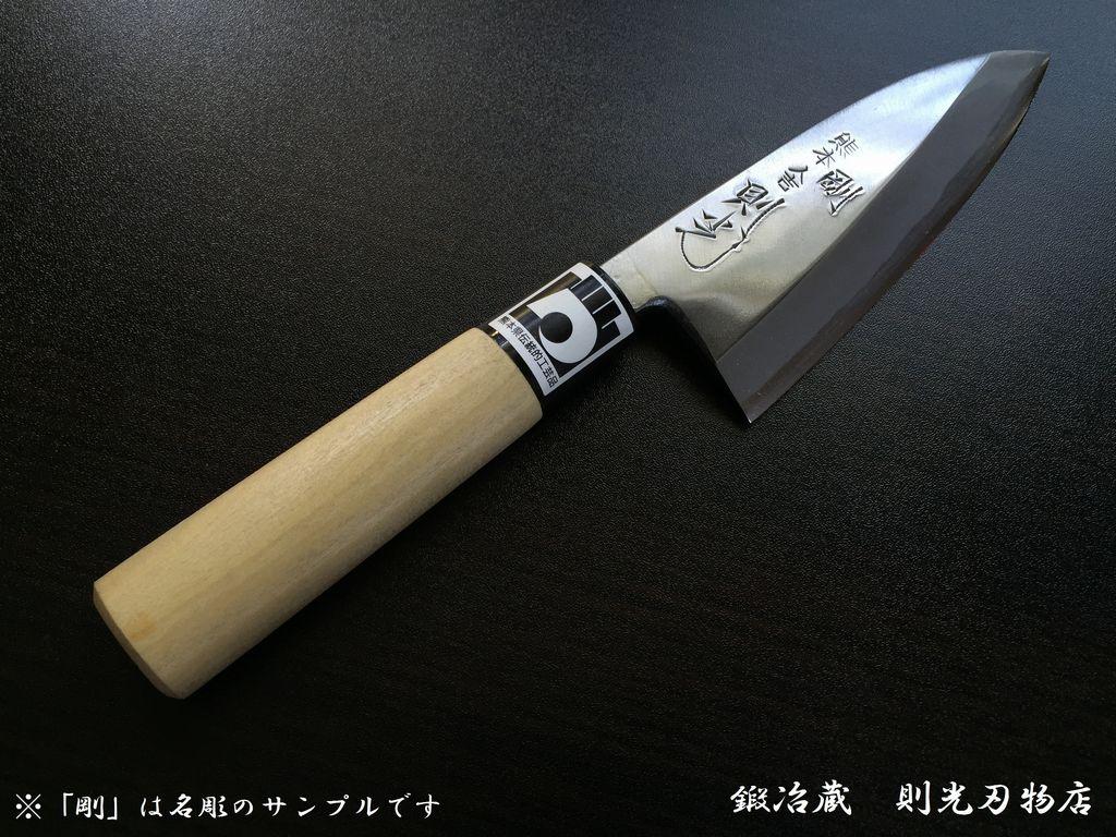 片刃出刃包丁(磨き上げ)